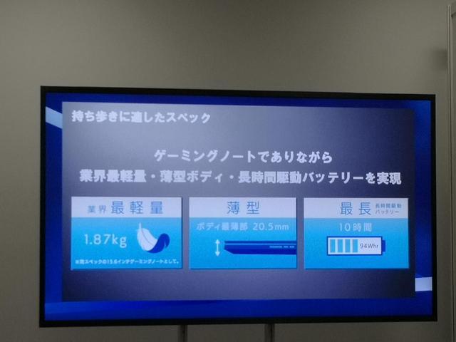 画像4: 新感覚のゲーミングPC インテルとの共同開発