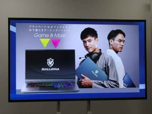 画像2: 新感覚のゲーミングPC インテルとの共同開発