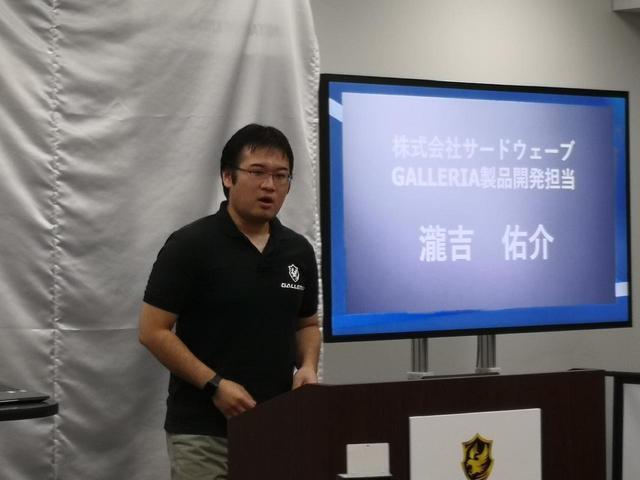 画像1: 新感覚のゲーミングPC インテルとの共同開発