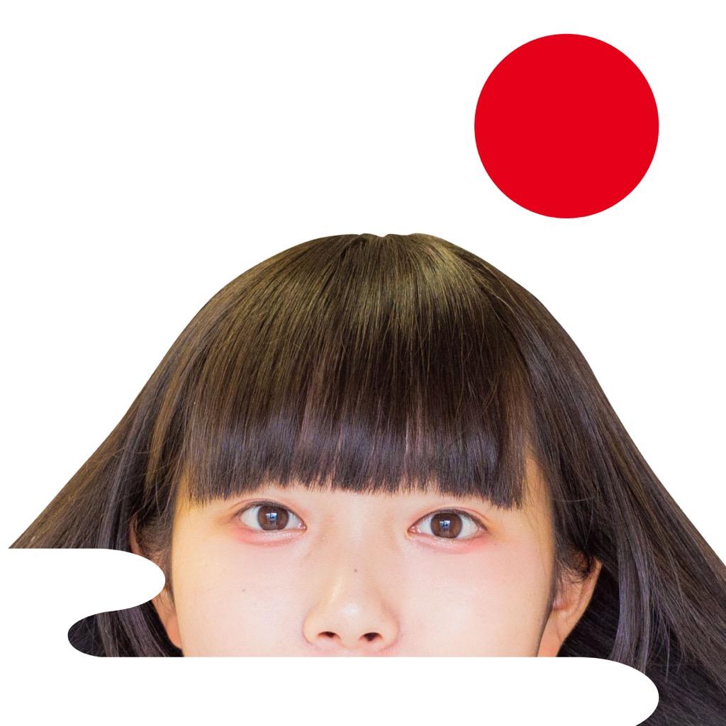 「3776 歳時記 アルバム」の画像検索結果
