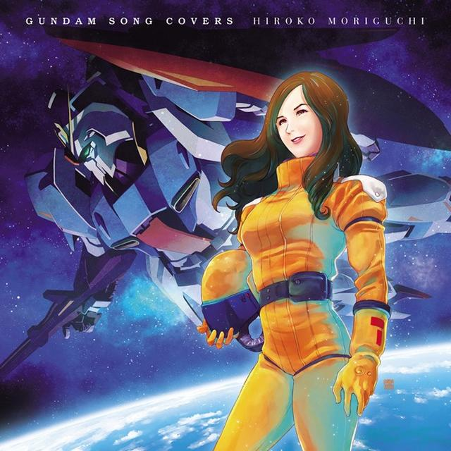 画像: GUNDAM SONG COVERS (Digital Edition)/森口博子