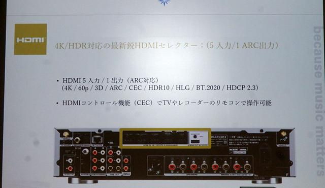 """画像2: マランツから""""新しいカテゴリー""""の注目モデル「NR1200」が登場。HDMI端子を備え、様々なネットコンテンツも楽しめる、2chハイファイアンプ"""