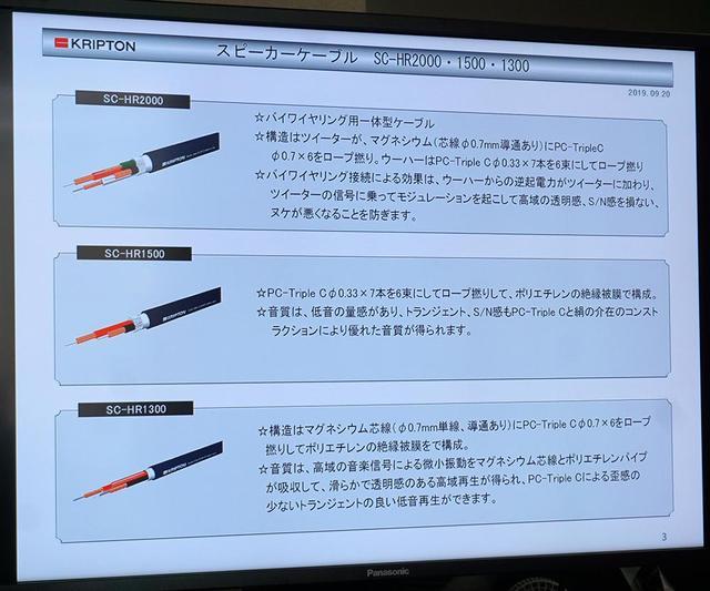 画像2: HiViベストバイの定番スピーカーが、4年ぶりにモデルチェンジ。ニューモデル「KX-5PX」はピアニッシモと音場感情報の再現性を改善。3種類のスピーカーケーブルも同時発表
