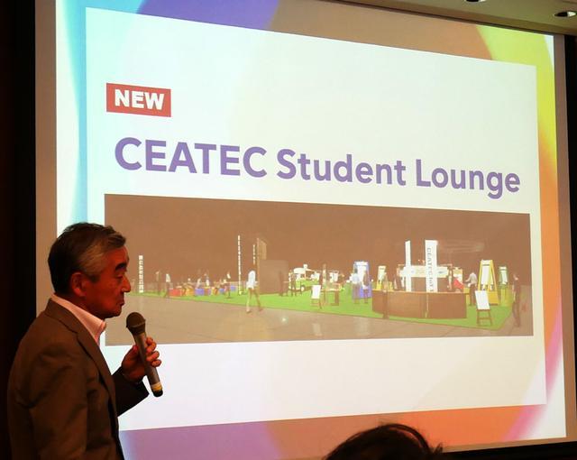 画像: CEATEC2019、今年は10月15日より幕張メッセで開催。2030年の実現を目指す超スマート社会を先取りできる展示を多数用意。各種カンファレンスも拡充!