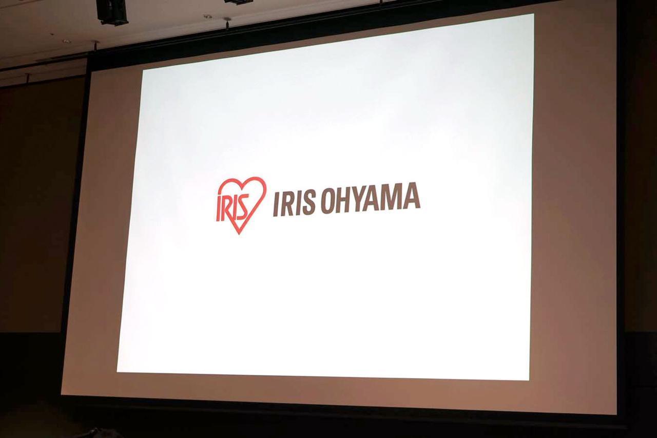 画像: アイリスオーヤマは4K&HDR対応液晶テレビ2シリーズ7製品を発表、10月10日より発売する