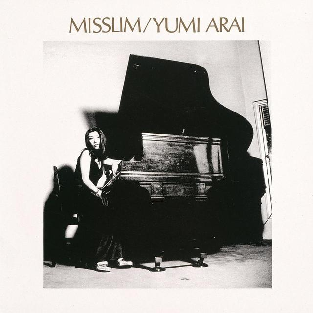 画像: MISSLIM (Remastered 2019) / 荒井由実