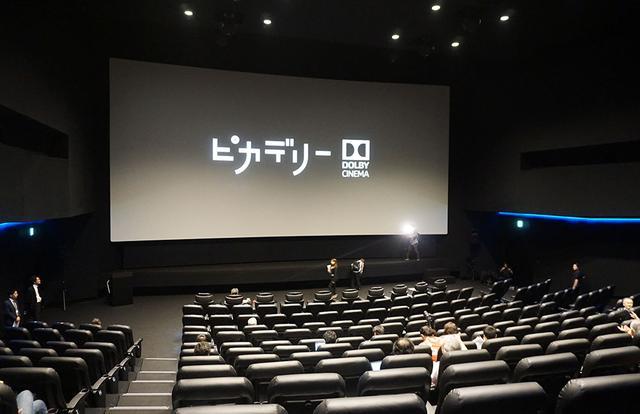 画像: 後列からスクリーンを臨む。傾斜もついており、前列のお客さんにスクリーンが被る心配はないだろう