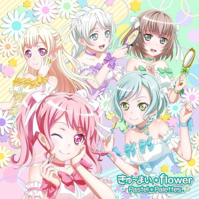 画像: きゅ~まい*flower / Pastel*Palettes