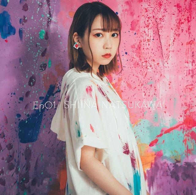 画像: Ep01 / 夏川椎菜