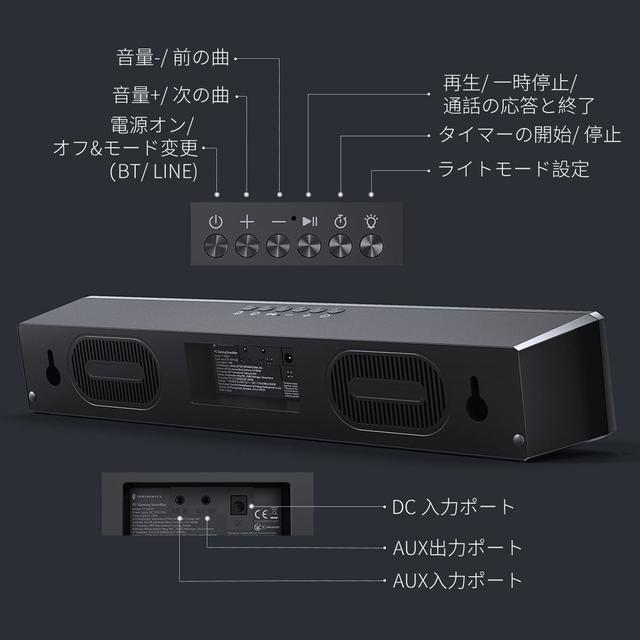 画像: TaoTronics、スリムでスタイリッシュなサウンドバー「TT-SK027」を発売。Wパッシブラジエーターで豊かな低音と、LEDライトで気分を高めてくれる