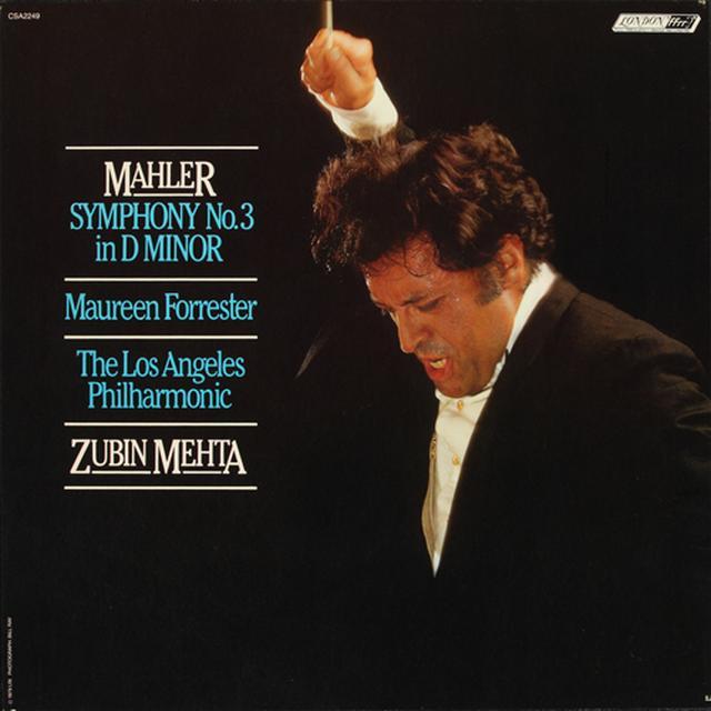 画像2: 名盤ソフト 聴きどころ紹介4/『ベルリオーズ:幻想曲』『マーラー:交響曲3番』Stereo Sound REFERENCE RECORD