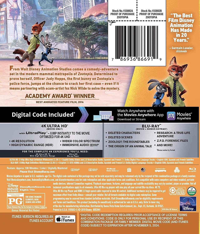 画像3: 11月のディズニー4Kアニメ『モアナと伝説の海』『塔の上のラプンツェル』『ベイマックス』『ズートピア』『プリンセスと魔法のキス』【海外盤Blu-ray発売情報】
