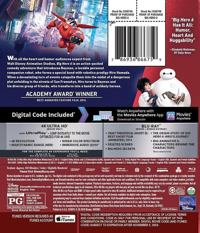 画像4: 11月のディズニー4Kアニメ『モアナと伝説の海』『塔の上のラプンツェル』『ベイマックス』『ズートピア』『プリンセスと魔法のキス』【海外盤Blu-ray発売情報】