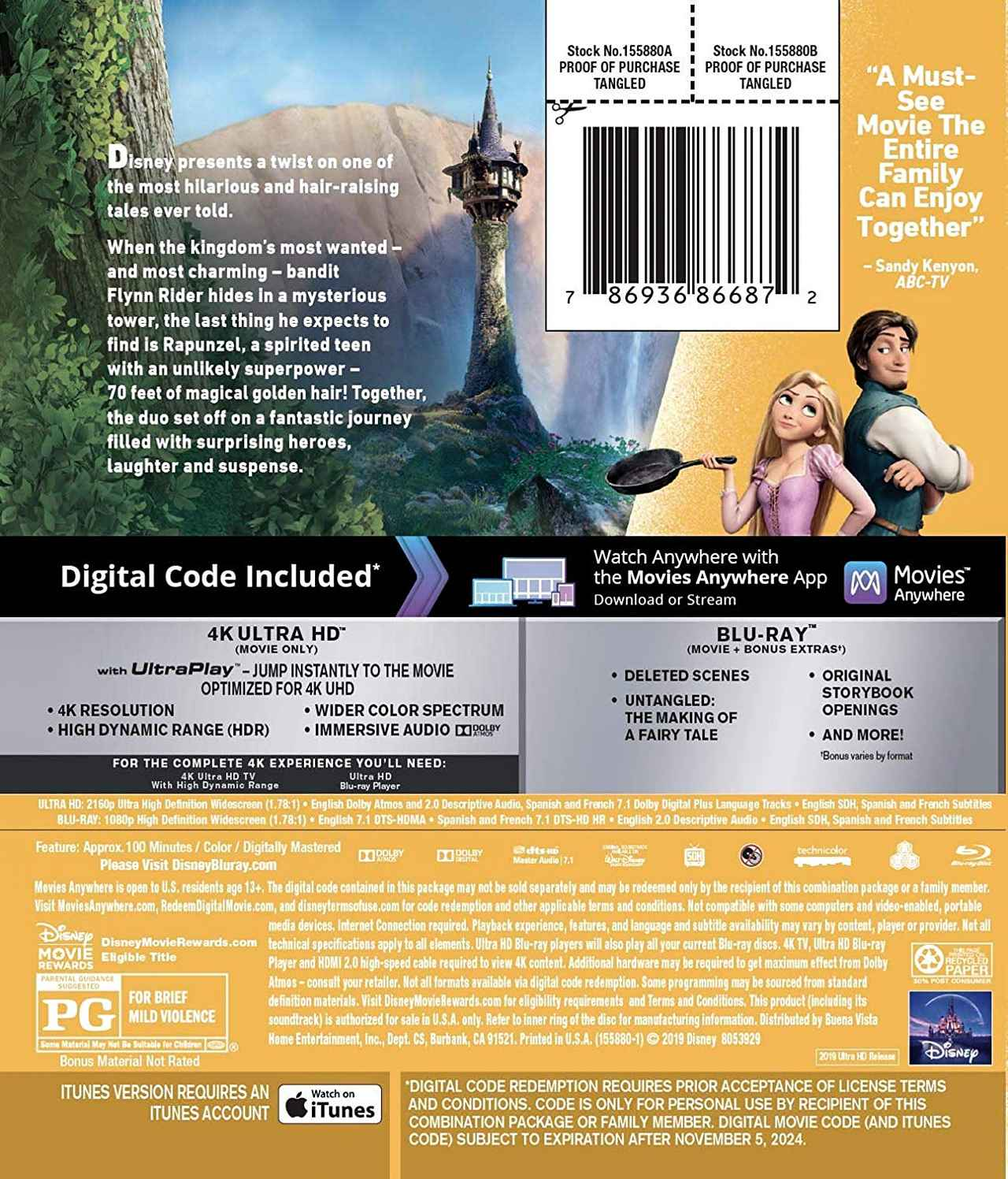 画像2: 11月のディズニー4Kアニメ『モアナと伝説の海』『塔の上のラプンツェル』『ベイマックス』『ズートピア』『プリンセスと魔法のキス』【海外盤Blu-ray発売情報】