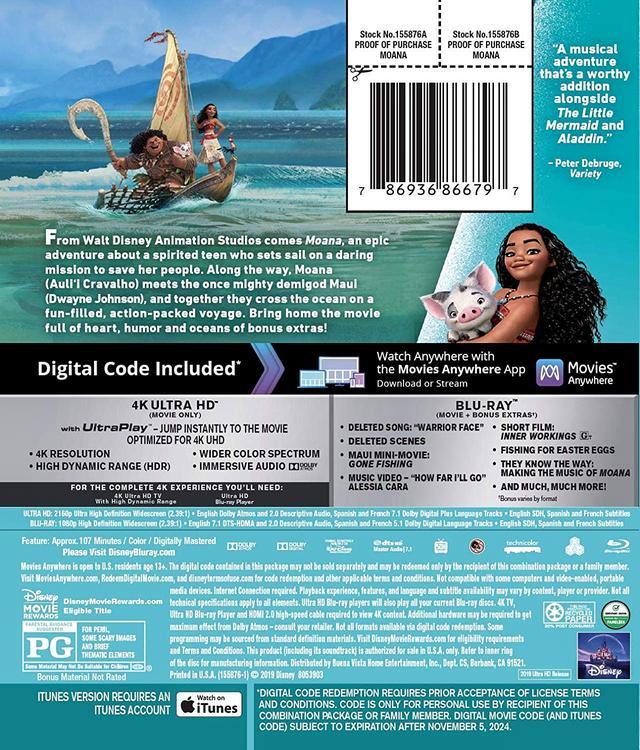 画像1: 11月のディズニー4Kアニメ『モアナと伝説の海』『塔の上のラプンツェル』『ベイマックス』『ズートピア』『プリンセスと魔法のキス』【海外盤Blu-ray発売情報】
