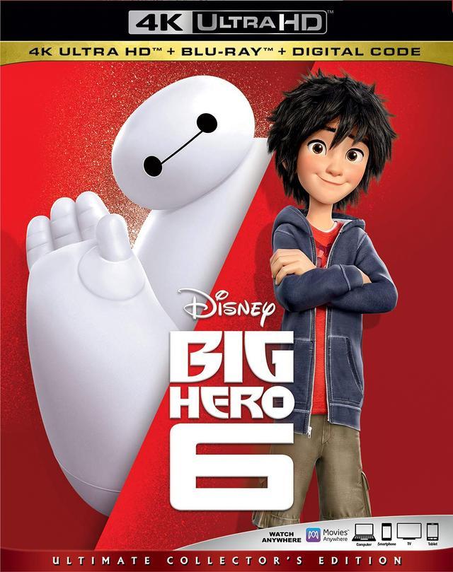 画像: BIG HERO 6 ベイマックス(2014)