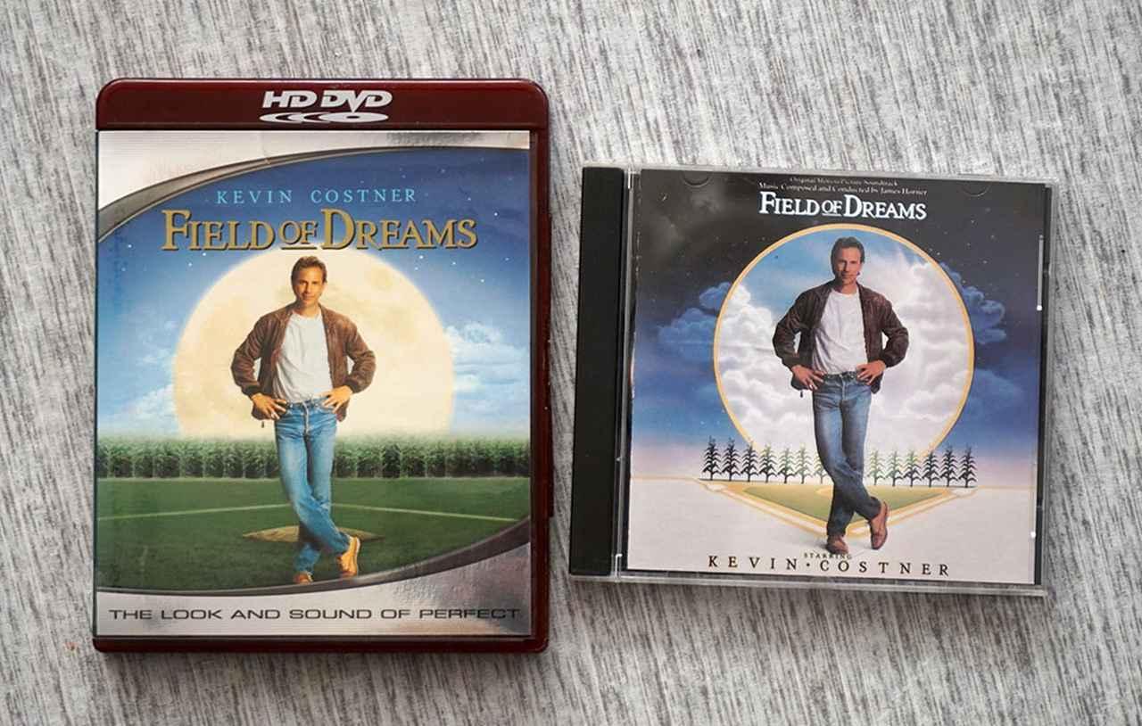 画像: 2006年発売のアメリカ盤HD-DVDも手元に残っていた。サントラCDも心が落ち着きます