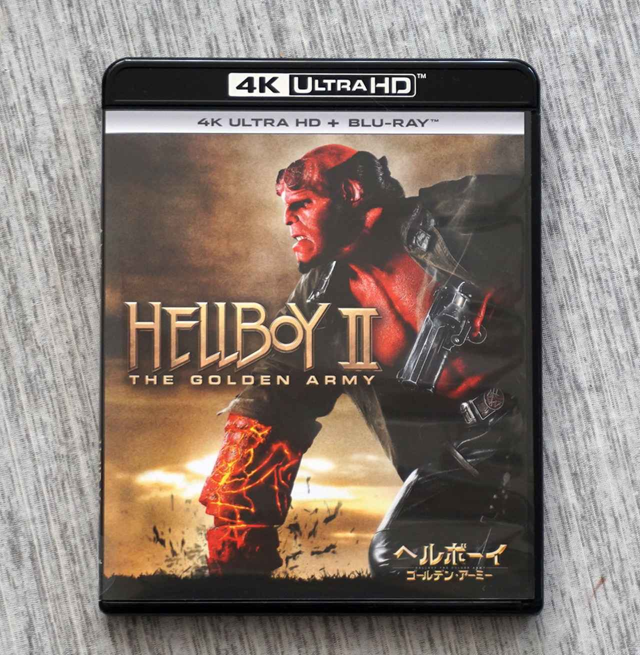 画像: 『ヘルボーイゴールデン・アーミー 4K Ultra HD+ブルーレイ 』 ¥5,990(税別) Film(C) 2008 Universal Studios and Internationale Filmproduktion Eagle Filmproduktionsgesellschaft mbH & Co.KG.All Rights Reserved.