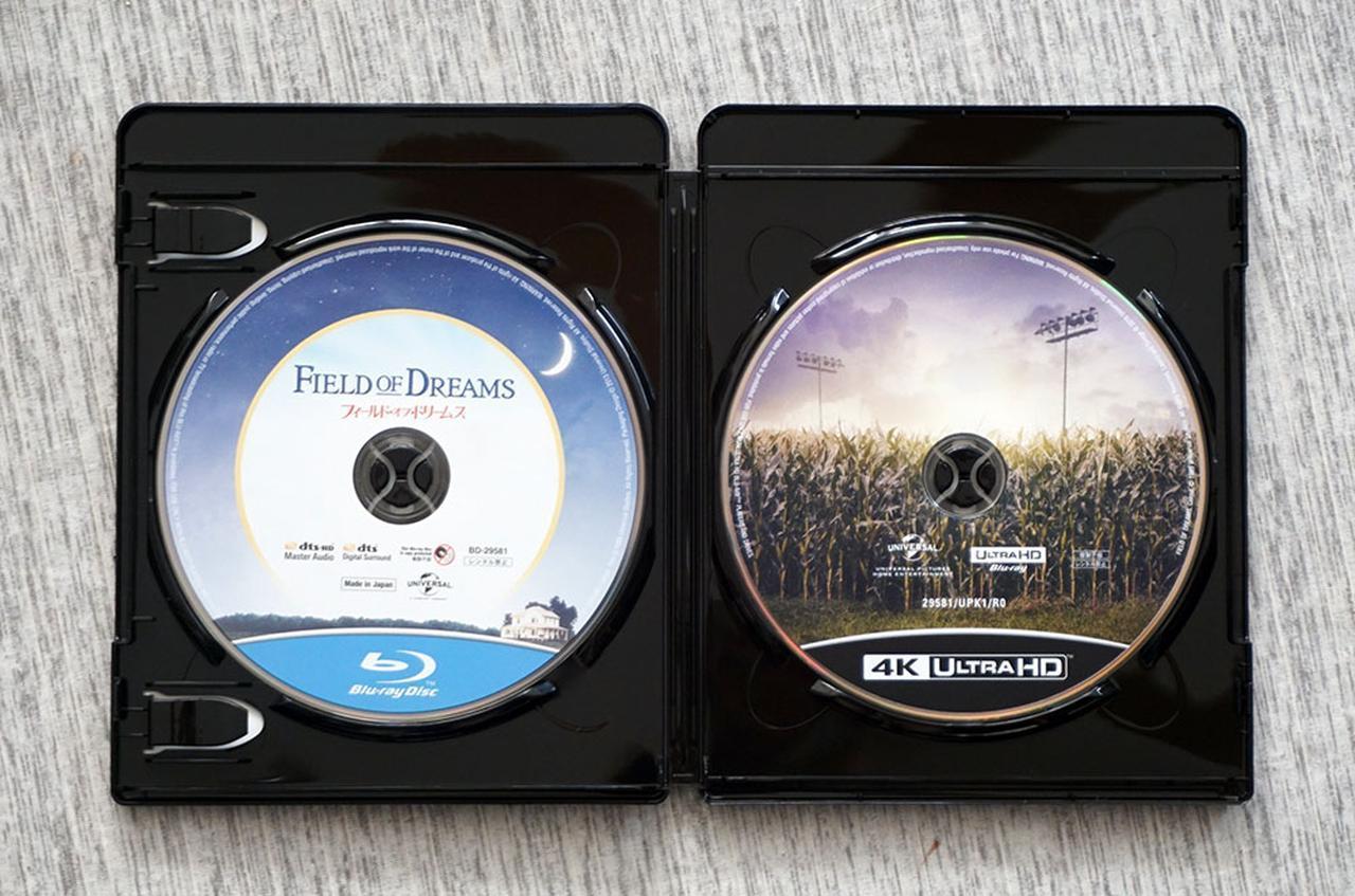 画像: 『フィールド・オブ・ドリームス 4K Ultra HD+ブルーレイ 』 ¥5,990(税別) (C) 1989 Universal City Studios, Inc. All Rights Reserved.