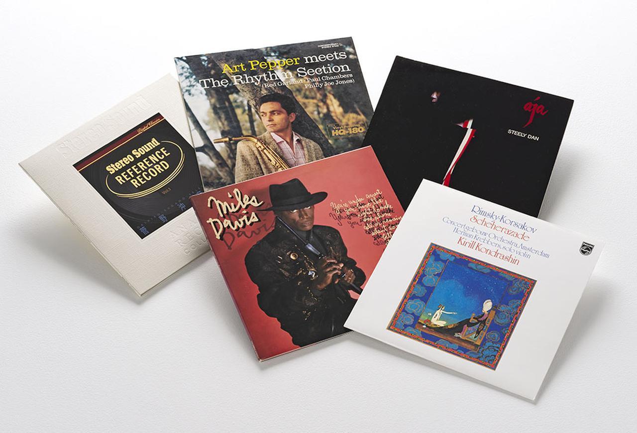 画像: 小野寺さんが今回チェックしたレコードたち。音楽ジャンルを問わず、広大な音場が展開された