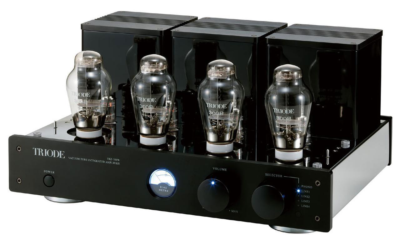 画像: TRIODE、300B真空管を搭載したA級パラシングルのプリメインアンプ「TRZ-300W」を10月中旬に発売。「PSVANE WE300B」管を搭載したモデルもラインナップ - Stereo Sound ONLINE