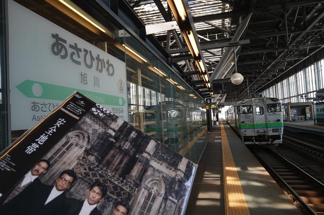 画像: 北海道・旭川出身の安全地帯。不思議と車窓の風景にもマッチしますね www.stereosound-store.jp