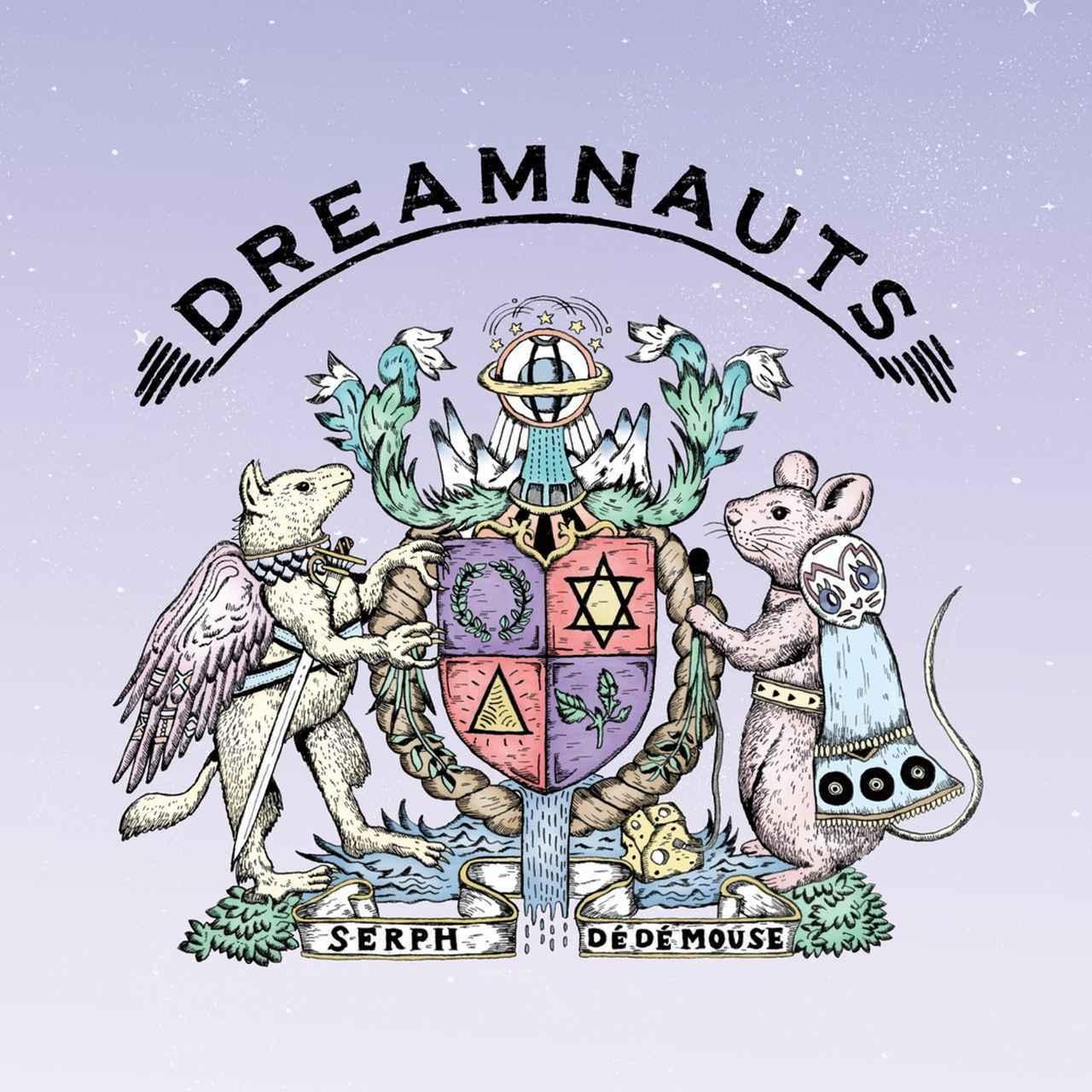 画像: DREAMNAUTS / Serph、DE DE MOUSE