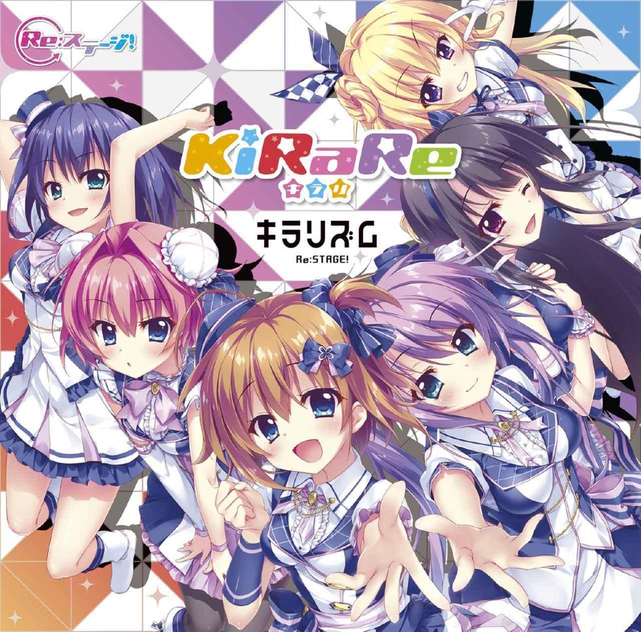 画像: KiRaRe1stアルバム「キラリズム」 / KiRaRe and more