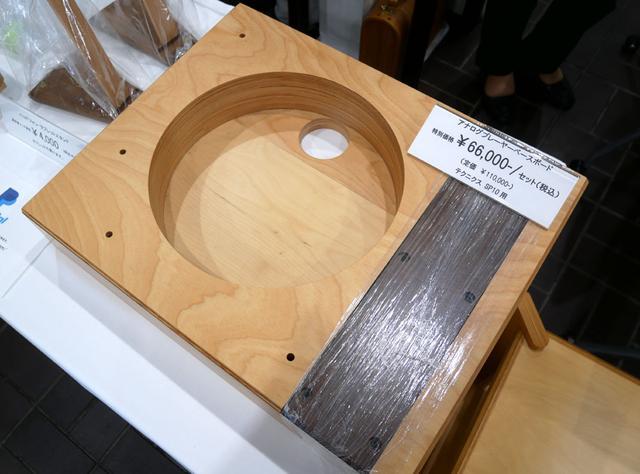 画像: ▲テクニクス「SP10」用のベースボード。かなり重量感があった