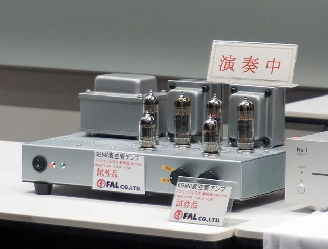 画像: 6BM8真空管を搭載したアンプの試作モデルでドライブしていた