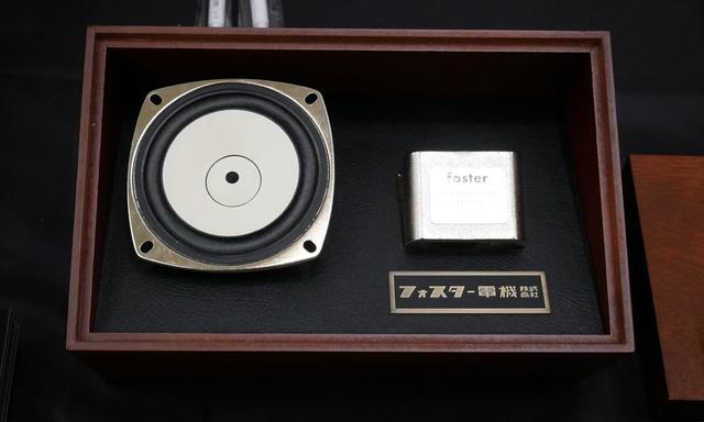 画像: ▲70周年記念モデル「FOSTER 70th Anniversary Model」