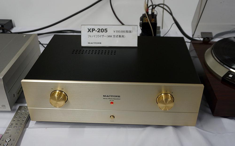 画像: MM用フォノイコライザー「XP-205」