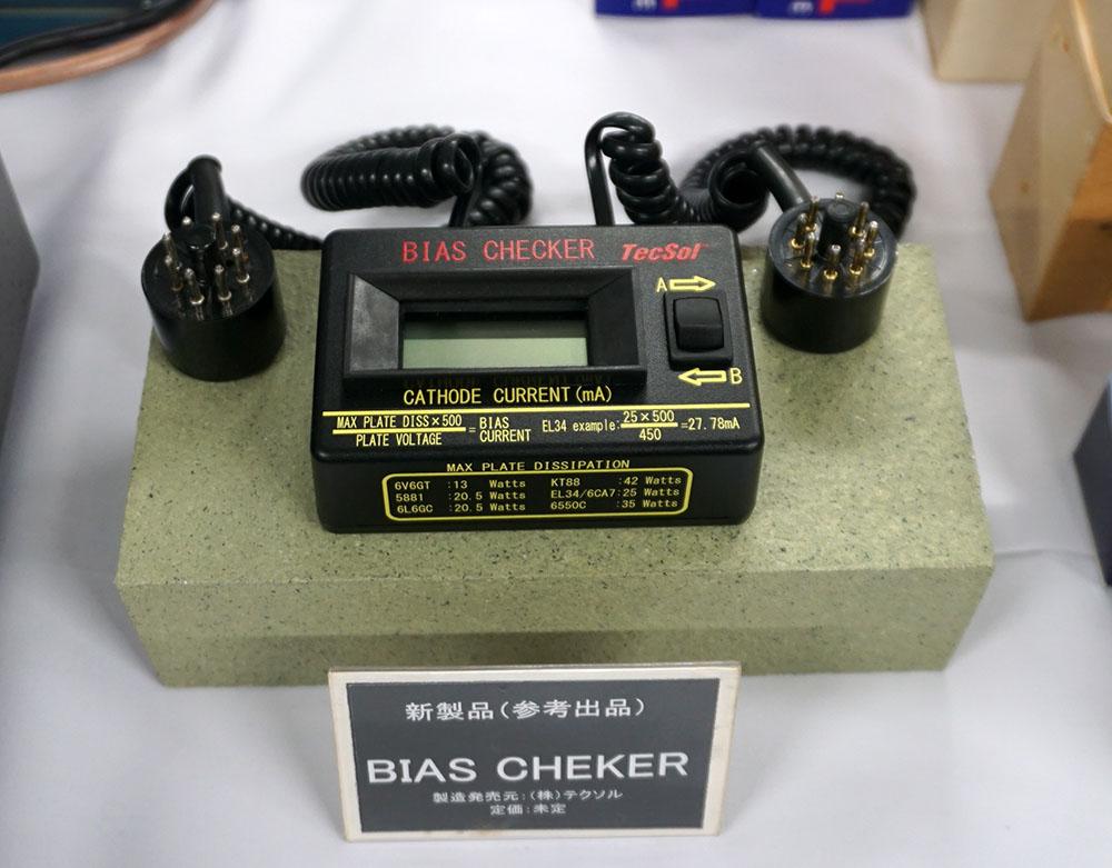 画像: デジタルバイアス電流測定器「BIAS CHECKER」