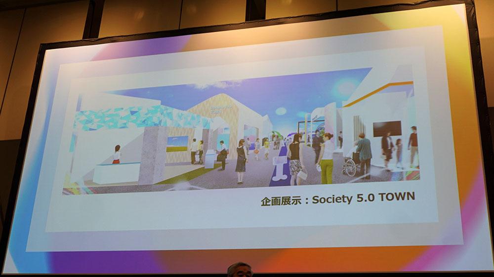 画像: 今回のCEATECでの目玉展示となる「Society 5.0 TOWN」