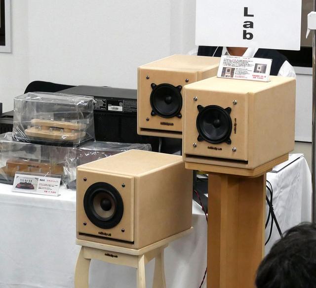 画像: ▲試聴会では新旧「10cm雅」の聴き比べを行なっていた