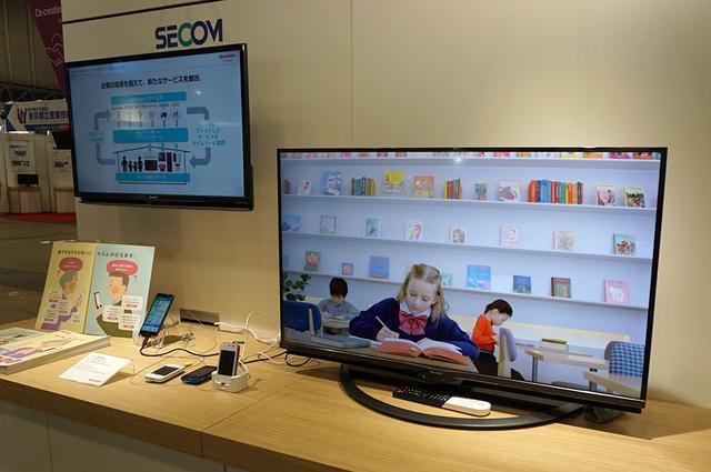 画像: SECOMとの協業による「セコムみまもりホン」「テレビみまもりオプション」の提案