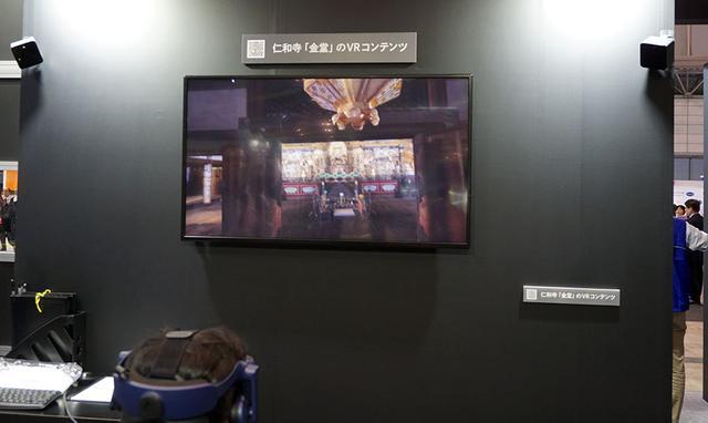 画像: DNPのブースでは、8Kカメラで撮影した京都の仁和寺をVRで体験できるデモも行なわれている。8K撮影時に被写体までの距離を測定し、それらを組み合わせてバーチャル処理しているとかで、自然な奥行感が体験できた。なおVR機器の関係でデモの画像は2K相当とのことだ