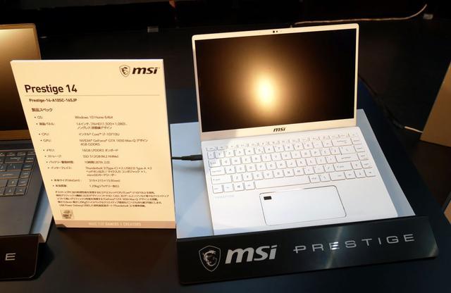画像2: MSIジャパンとキヤノンマーケティングジャパンが協業を強化し、10月17日より直販サイト「MSIストア」を開設。クリエイター向けノートPCや4K液晶モデルをラインナップ