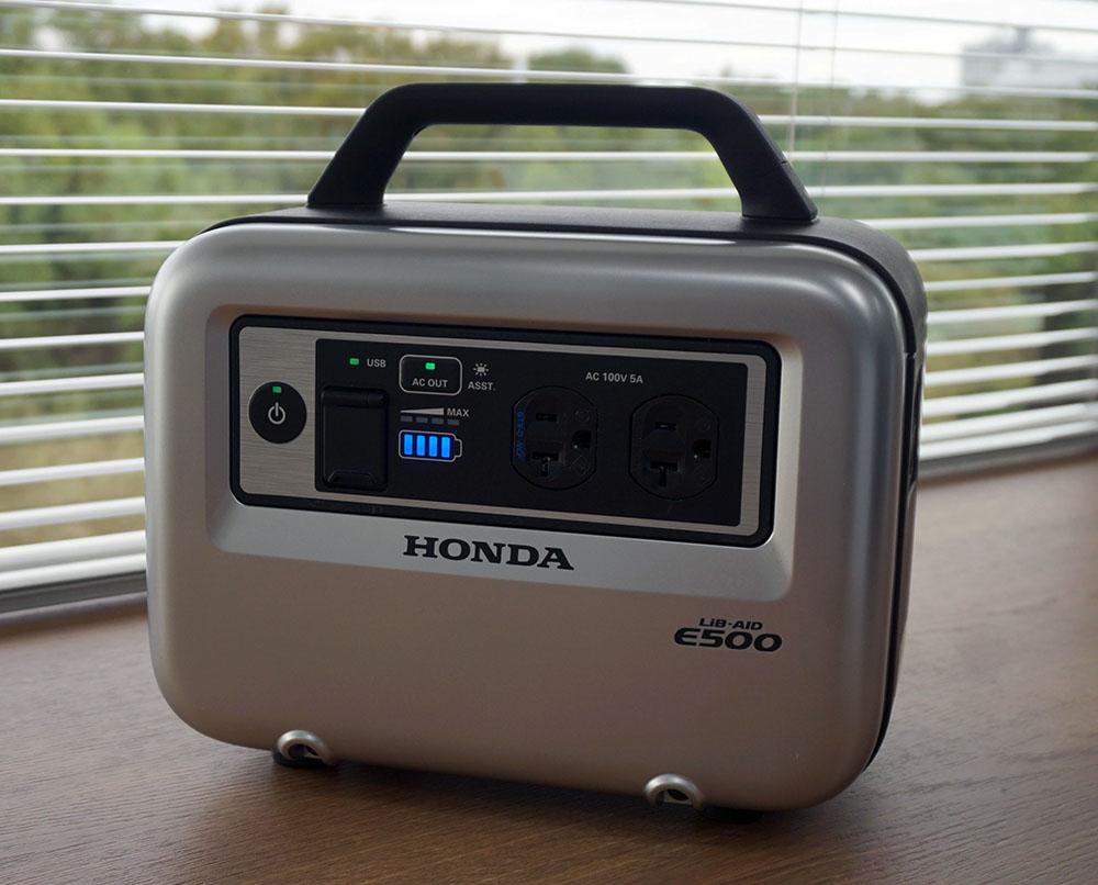 画像: オーディオ用蓄電池「LiB-AID E500 for Music」。写真は試作機のため、商品とは仕上げが一部異なるとのこと