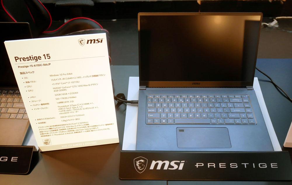 画像3: MSIジャパンとキヤノンマーケティングジャパンが協業を強化し、10月17日より直販サイト「MSIストア」を開設。クリエイター向けノートPCや4K液晶モデルをラインナップ