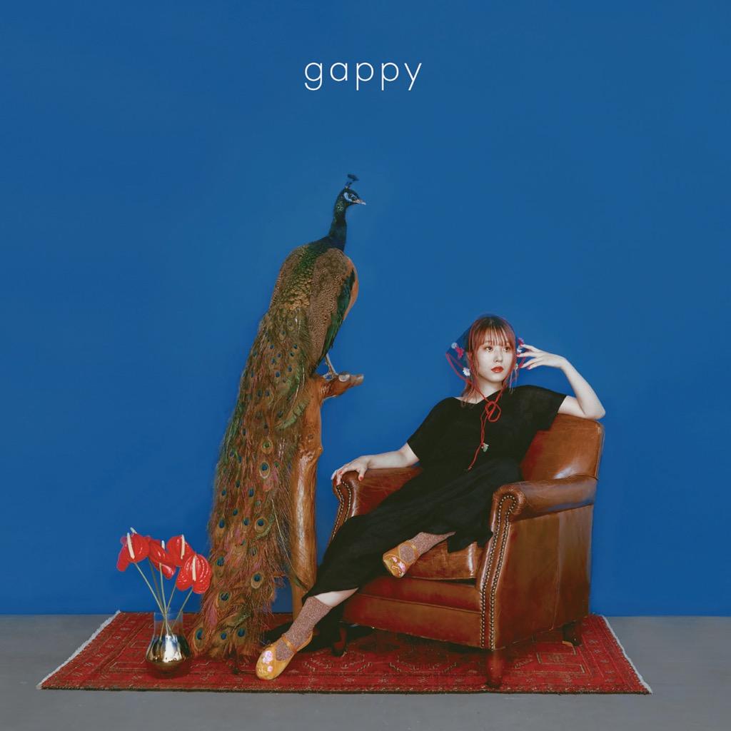 画像: gappy / おかもとえみ