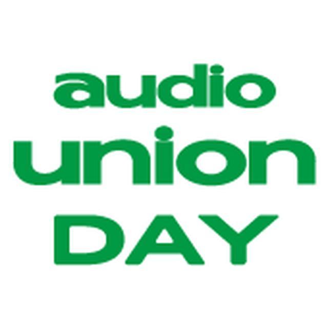 画像: オーディオユニオン・デイ - audiounion DAY