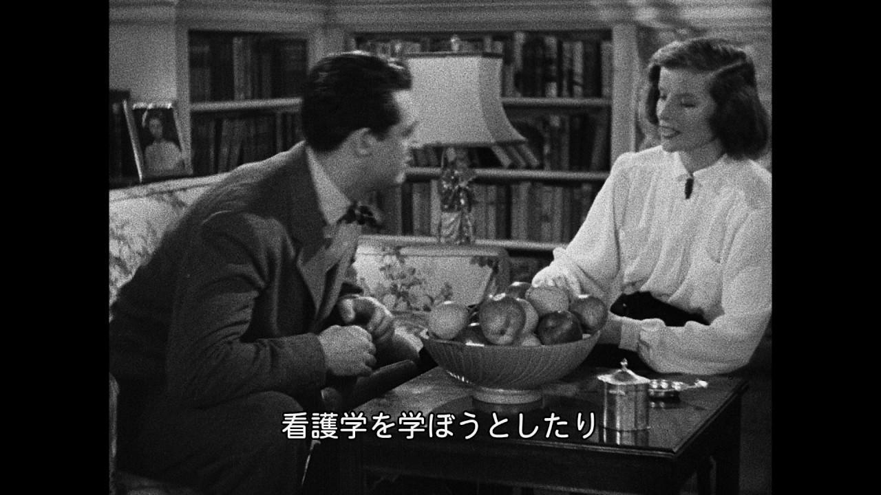 画像: 素晴らしき休日 (字幕版) - Clips www.youtube.com