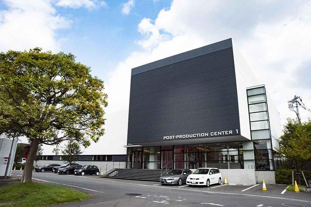 画像: ポストプロダクションセンター1は2010年に完成した新しい建物で、ダビングステージ1や試写室、アフレコスタジオなどがここにある。ダビングステージ1を最優先にして建物の設計を考えたそうだ