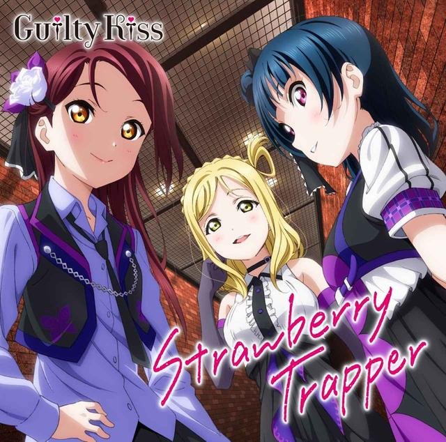 画像: Strawberry Trapper [High-Resolution] / Guilty Kiss