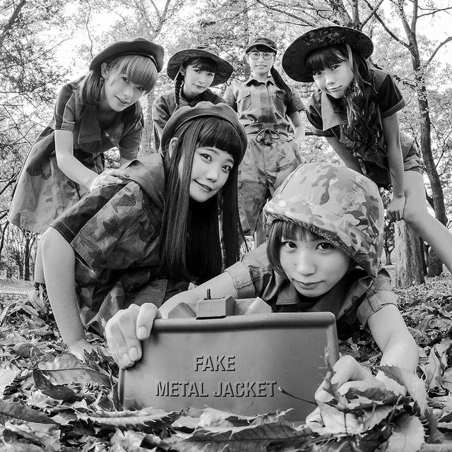 画像: FAKE METAL JACKET / BiSH