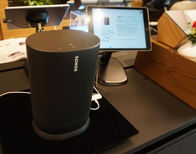 画像: 来年発売予定の「Sonos Move」はフル充電で10時間以上の使用が可能という