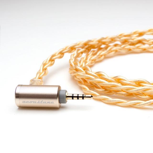 画像: 限定オプションケーブル「ARC72 16Wireハイブリッドケーブル Pentaconn Ear-2.5mm 4極」