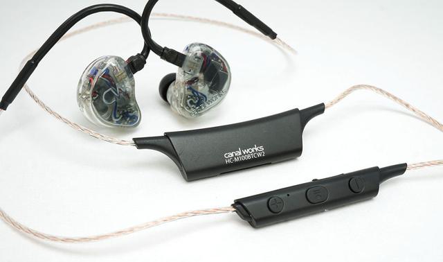 画像: Bluetoothケーブル付きの「CW-U77BT2」