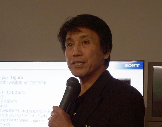 画像: ソニーホームエンタテインメント&サウンドプロダクツ株式会社 TV事業本部 技術戦略室 主幹技師の小倉敏之さん